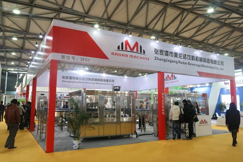 Shanghai exhibition-Radar Beverage Machinery.jpg