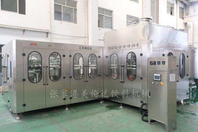 RADAR Machine-Steel Bottle Beer Filling Machine.jpg